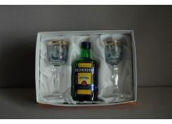 Dárkový set Becherovka mini 0,05l + 2 sklenice