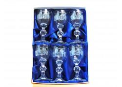Dárčekový set zámok Hluboká so šiestimi pohármi