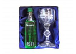Absinth gift set Český Krumlov