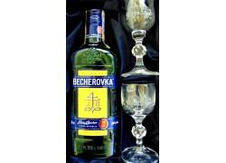 Becherovka darčekový set Kutná Hora