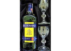 Becherovka gift set Chateau Hluboká