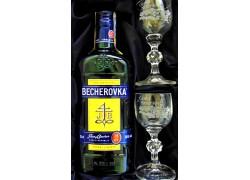 Becherovka gift set Český Krumlov