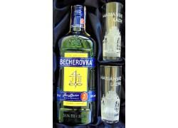 Becherovka gift set Mariánské Lázně